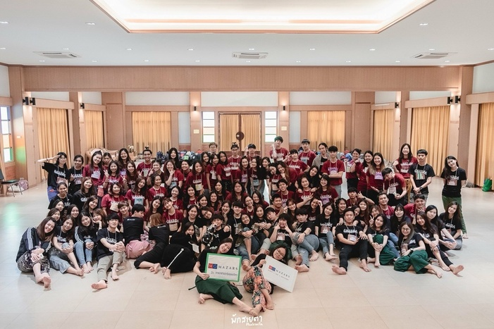 Accounting Academic Seminar Camp 2018 of ABAC_1