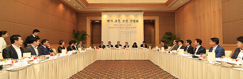 Meeting with Korean Ambassadors_2