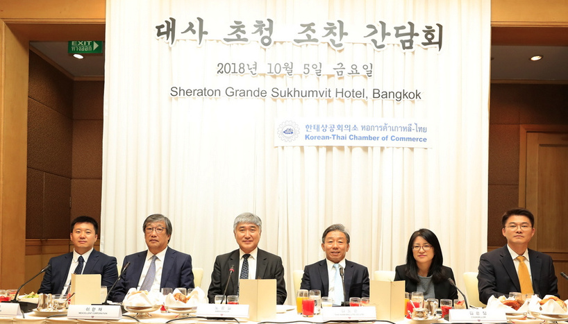 Meeting with Korean Ambassadors_3